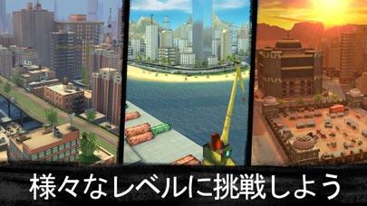 スナイパー3Dアサシン:楽しい射撃ゲーム Sniper 3Dのおすすめ画像2