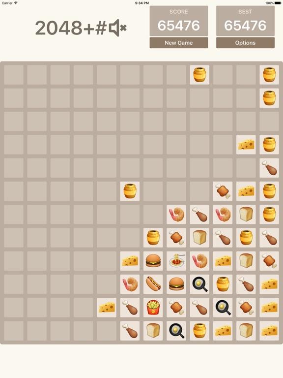 2048+# - Math puzzle game на iPad