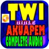 Twi Bible Akuapem - ChristApp, LLC Cover Art