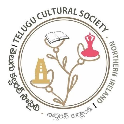 TCSNI Balaji