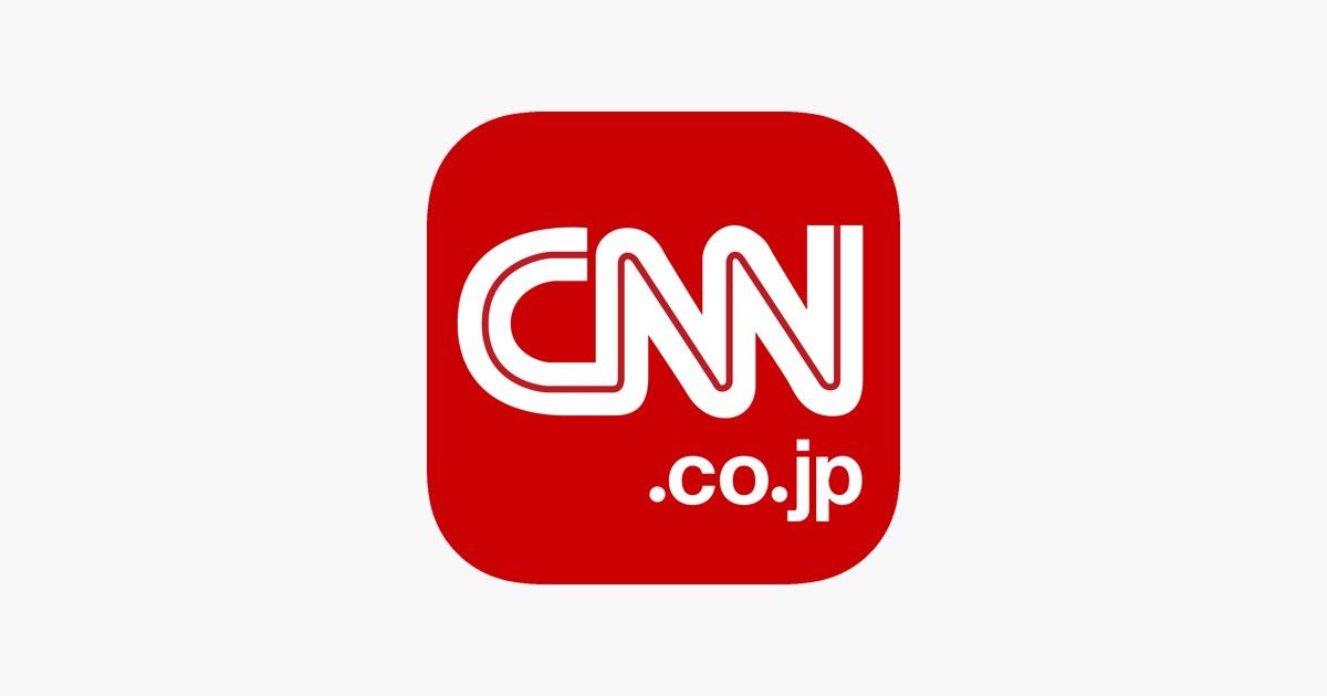 【種類別】いつでも情報収集ができる無料ニュースアプリ8選 5番目の画像