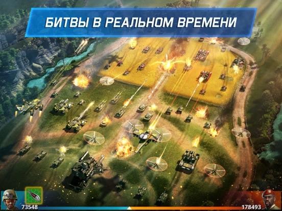 Скачать игру War Planet Онлайн