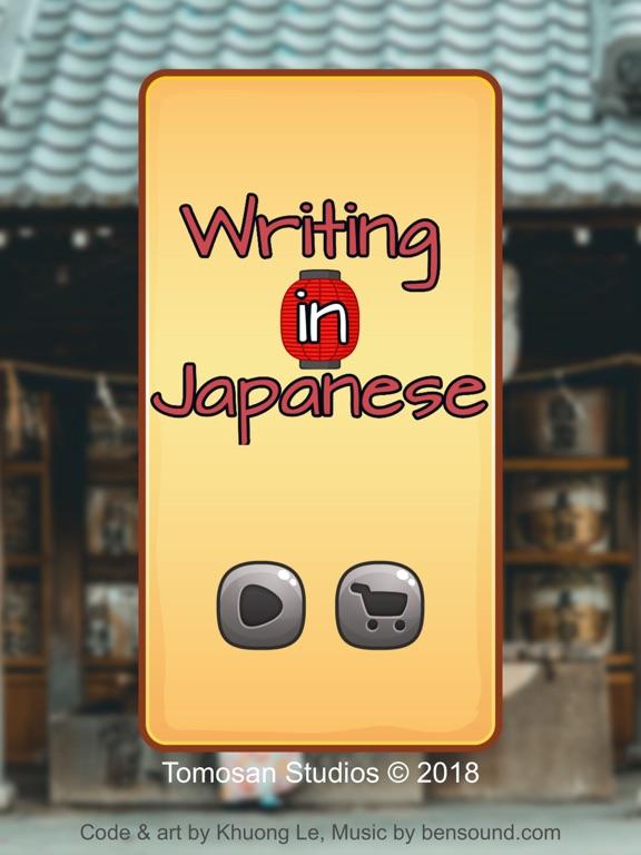 Japanese Hiragana & Katakana screenshot 10