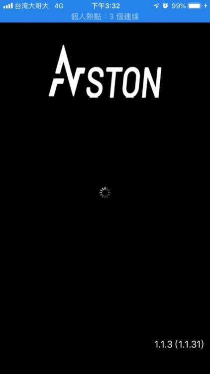 ECS Aston screenshot-8