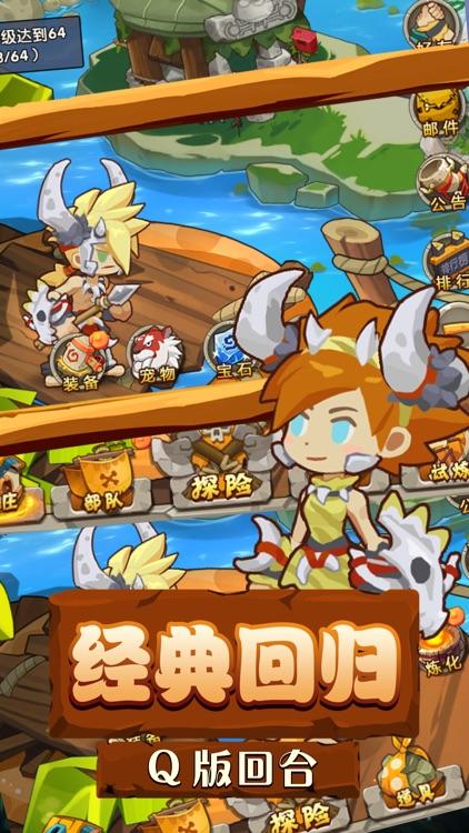 部落召唤-激萌宠物挂机养成PK回合制梦幻部落游戏
