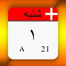 Jalali Calendar+