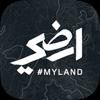 Ardhi - #MyLand أرضي