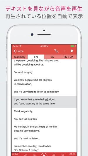 English AudioBooks - TEDで英語を学ぶ Screenshot