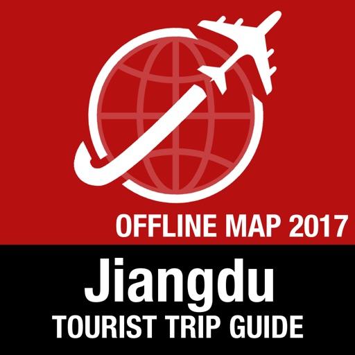 Jiangdu Tourist Guide + Offline Map