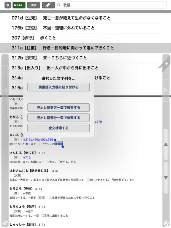 https://is2-ssl.mzstatic.com/image/thumb/Purple122/v4/02/0f/8d/020f8d82-07d4-ed80-371d-b205ffcc2d7f/pr_source.png/576x768bb.png