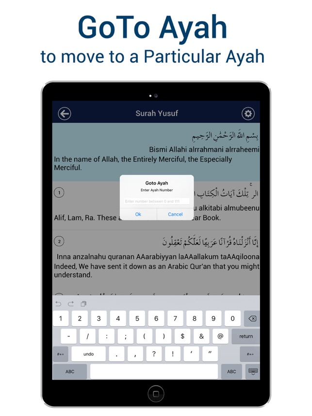 Surah Yusuf MP3 with Translation on the App Store
