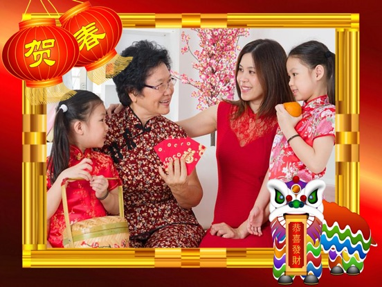 Chinese New Year Frames HD-ipad-4