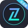 iZAR(极速版) - 背包里的智能电动代步车