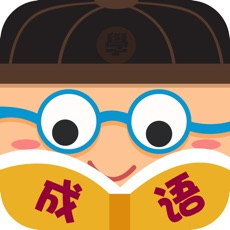 Activities of Words in Chinese