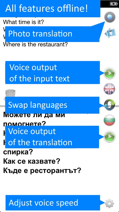Translate Offline: Bulgarian Screenshots