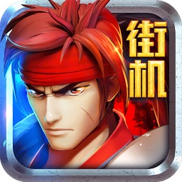 格斗小子-the king of fighters '98
