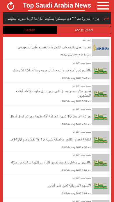 Top Saudi Arab News