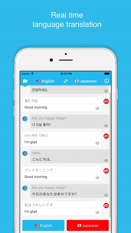 Voice translation - support more than 50 countries