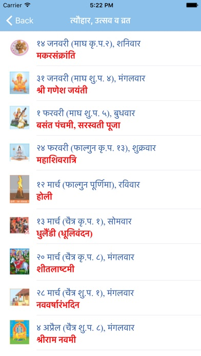 Sanatan Panchang - Hindi screenshot