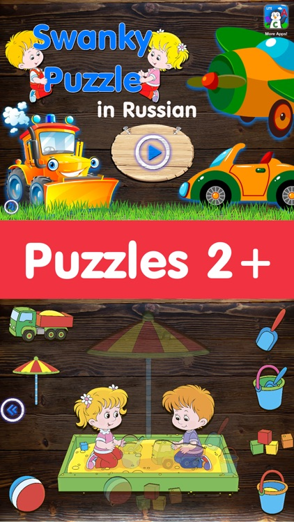 Educational Puzzles - Girls & Boys Learning Games