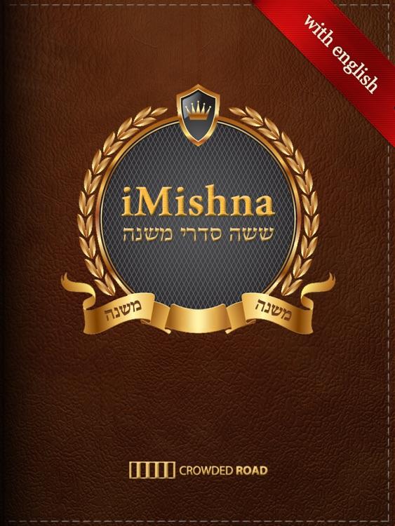iMishna HD - English and Audio