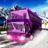 雪公共汽车小山驾驶真正的越野模拟器游戏