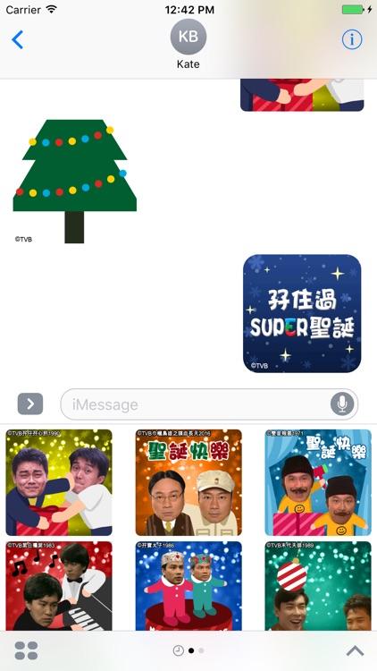 孖住過SUPER聖誕