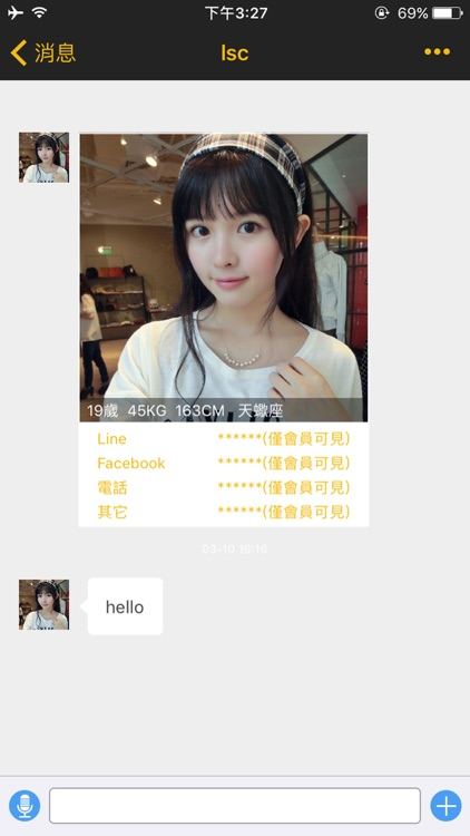 激情交友-臺灣單身成人拍拖約會,591吾就要搭訕 screenshot-4