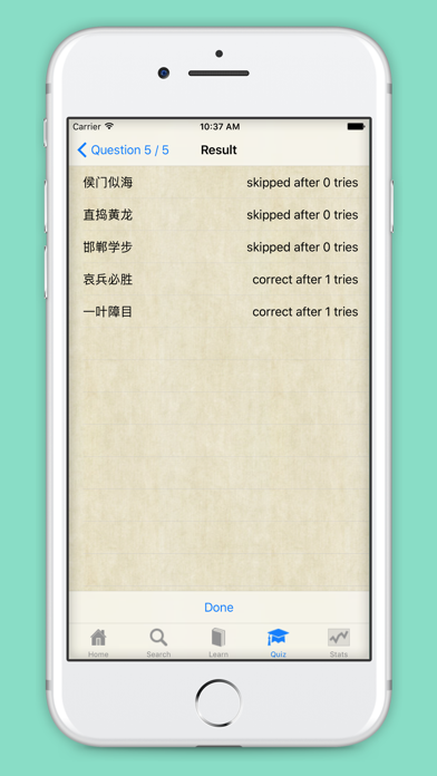 Learn Chinese: HSK level proverbs and idioms. screenshot four