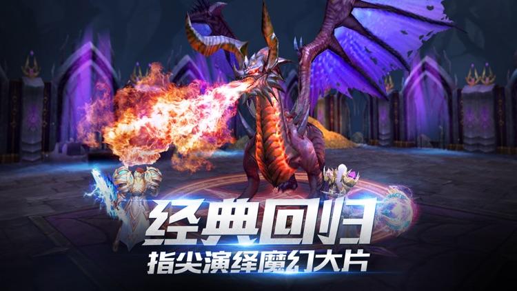 神话荣耀:全新逃生手游激情上线 screenshot-4