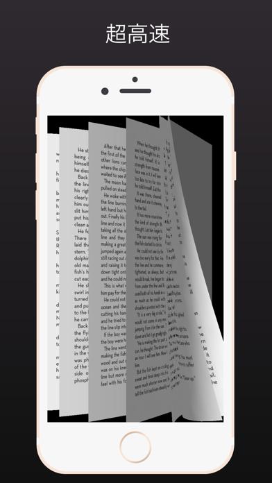 片手で読める本みたいなPDFリーダー:Air Readerのスクリーンショット2