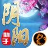 游戏攻略 for 阴阳师手游 - 外挂辅助助手