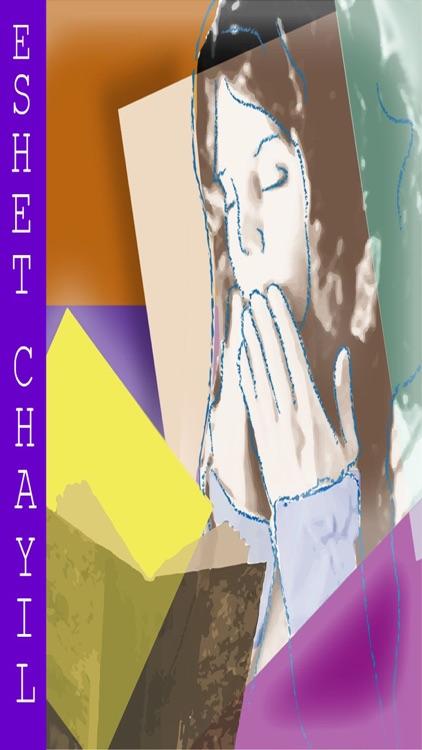 Eshet Chayil