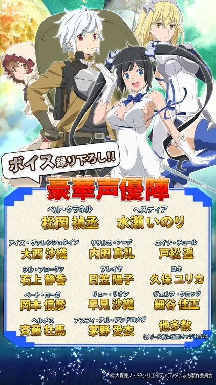 ダンまち -クロス・イストリア- screenshot-4