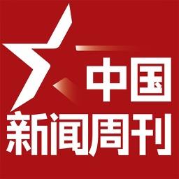 中国新闻周刊HD4.0