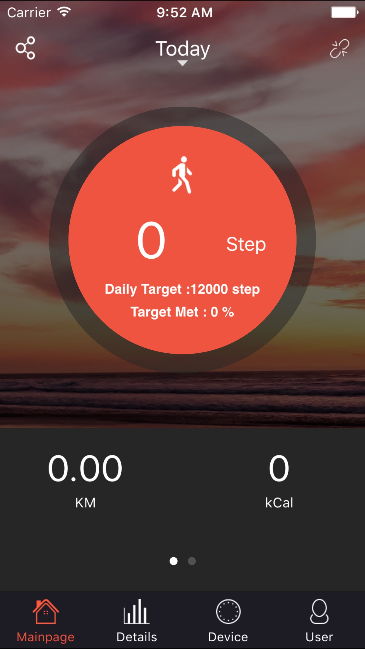 VeryFit 2.0 Screenshot