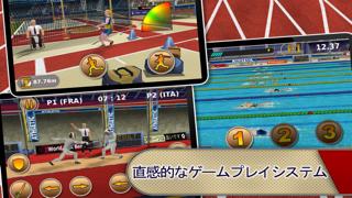 陸上競技: Athletics (Full... screenshot1
