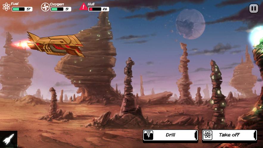 异星迷航 App 截图