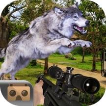 VR 野生动物 狙击手 射手 真实 狩猎 任务 Wildlife Sniper Shooter