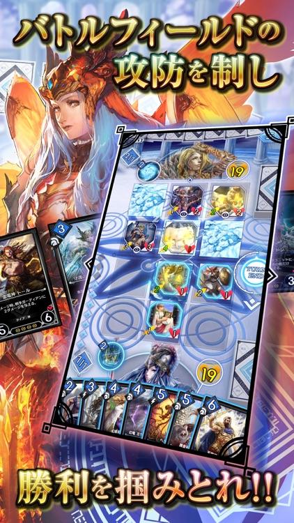 デュエル エクス マキナ(DUELS X MACHINA) screenshot-0