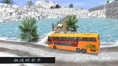 驾校模拟器:汽车和公交车司机教育 App 截图