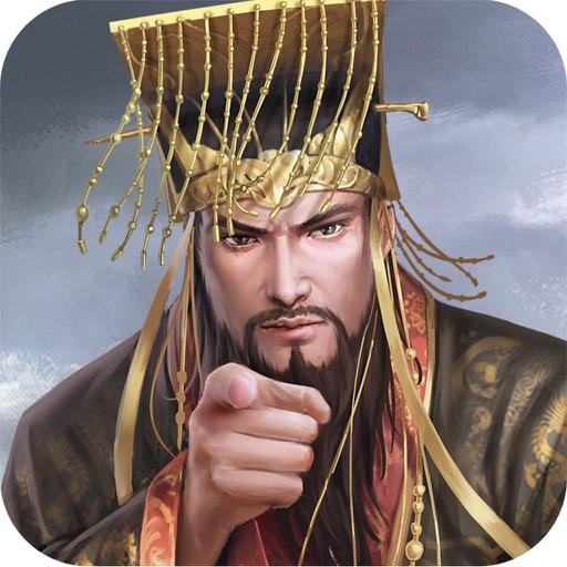 朕的江山-三国策略竞技手游