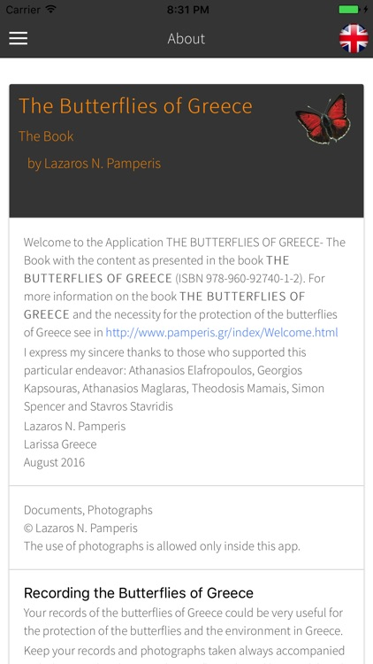Butterflies of Greece The Book screenshot-3