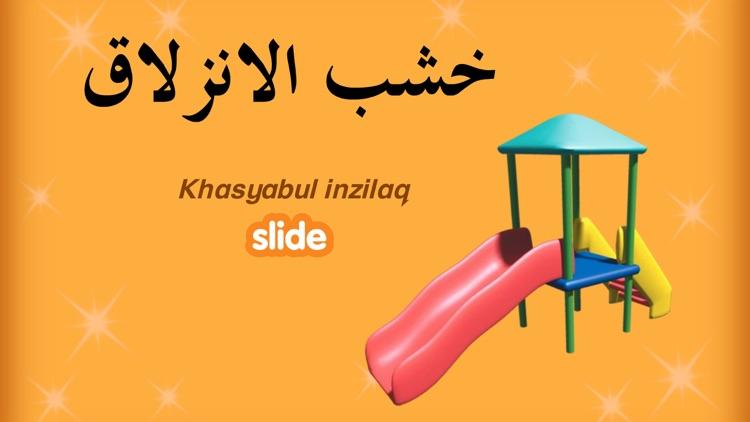 Learn Arabic 3 screenshot-3
