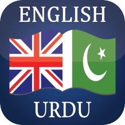 English Urdu Dictionary Lite on the App Store