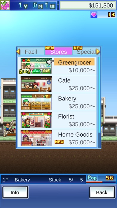 Mega Mall Story screenshot 3