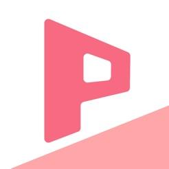 遠近感のある文字やかわいいスタンプで写真を飾る!PERSTEXT Cute(パーステキストキュート)