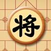 中国象棋(单机版)-棋魂中国象棋大师推荐经典象棋游戏