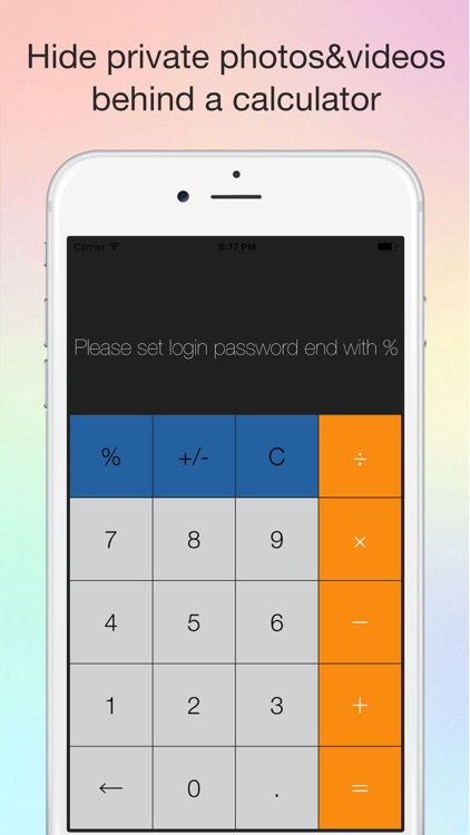 CalculatorPro+Lock your secret photos and videos