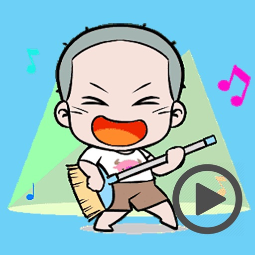 Little Boy Animated